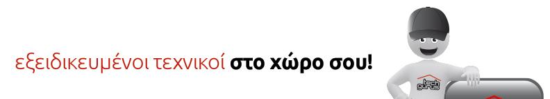 techgurus_01