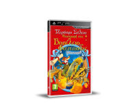 Geronimo Stilton in the Kingdom of Fantasy () - PSP