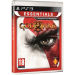 God of War III - Essentials - Playstation 3